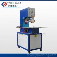 China Manufacturer of High Frequency Blister Packaging Machine, blister+ paper card packaging machine on sale