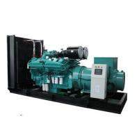 Quality Open Type 25KVA 3PH Water Cooled Diesel Generator 100% Load CUMMINS 4B3.9G1 for sale