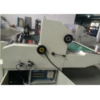 Quality Window Water - Based Thermal Laminator Machine Four Rollers Double Pressure for sale
