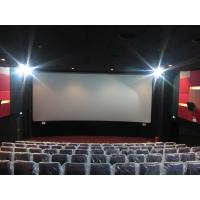 Quality 25m Width Seamless Silver Projection Screen For Giant Cinema Hall for sale