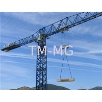 Quality Durable 10ton XCMG Tower Crane , XGTT200A Flat Top Tower Crane for sale