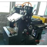 Buy cheap POCKET ENVELOPE MACHINE Model ZF-250A-ISEEF.com from wholesalers