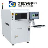 China CCD Marking Auto Positioning 10.6 μM Wavelength Laser Marker For QR Code And Letters on sale
