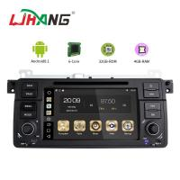 China Android 8.1 PX6 BMW GPS DVD Player With AM FM MP4 MP3 Audio Player on sale
