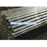 China St35 Gas Spring Cold Rolled Steel Tube 6 - 88mm OD Size DIN 2391 Model on sale