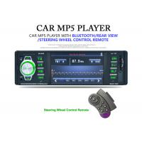 Quality Digital Touch Screen Car Stereo With Gps And Backup Camera 4 Inch HD Screen for sale