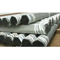Quality BS1387 Galvanized Steel Pipe for sale