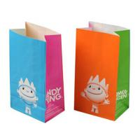 Quality Candy & Cake Bag, Sweet cake paper bag, Sugar packing paper bag, Small cake paper bag, Pastry packing bag, Candy packing for sale