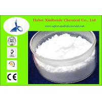 Quality Pharmaceutical Active Ingredients Pharmaceutical Raw Materials Avanafil CAS 330784-47-9 for sale
