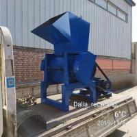 Quality Recycling Plastic Shredder Machine 300 Kg/H Capacity Low Electricity Consumption for sale