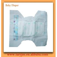 Quality Babies Age Group and Diapers/Nappies Type DIAPERS BALES for sale