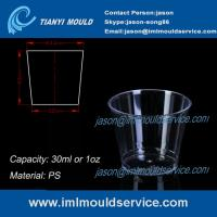 China clear small thin wall PS plastic disposable cups mould with 30ml on sale
