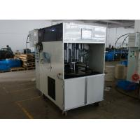Quality Inserting And Drifting Machine Copper Wire And Aluminum Wire for sale