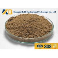 Buy Brown Color Full Fat Fish Meal Protein Powder Easy Decompose And Absorb at wholesale prices