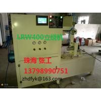 Quality Amorphous materials transformer coil winding machine Flat wire winding machine for sale