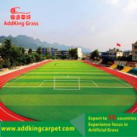 Footbal Synthetic Turf Manufacturer for sports china AL001