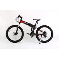 Quality AOWA Electric Motorized Bicycles Safety Electric Folding Bikes With 26