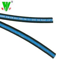 Quality Fire resistant high pressure black power hose 2 inches factory supply hydraulic hoses for sale