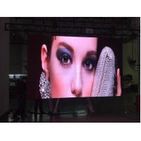 China led color display wholesale