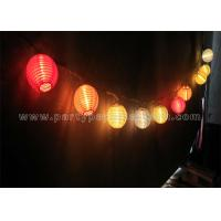 Fairy Paper Lantern String Lights Solid Colors Lanterns For Party , Wedding Decorating