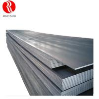 Quality High Strength Structural Steel Plate Hot Rolled Carbon for sale