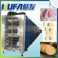 China Industrial Machinery Making Snow Rice Cracker on sale