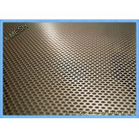 China Offer Aluminum Perforated Metal Mesh/Perforated Aluminum Metal Mesh on sale