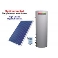 Quality Reliable Outdoor Split Solar Water Heater SP-150-500 L CE Certification for sale
