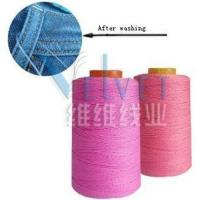 China Polyester wrapped polyester core spun sewing thread on sale