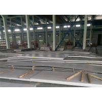 Buy 316L Grade Hot Rolled Steel Coil , No.1 Finish Hot Rolled Stainless Steel Coil at wholesale prices