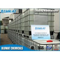 Buy cheap COD Reduction Cationic Polyelectrolyte Flocculant In Cane Sugar Mill / from wholesalers