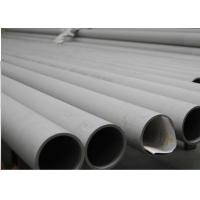 Quality Heavy Wall Seamless Stainless Steel Pipe , Duplex SS Seamless Pipe ASTM A789 S31803 for sale