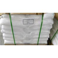China Calcium Carbonate food grade, BP/USP for exporting, safe food additives on sale