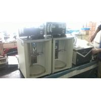 Buy cheap GD-12579 Lubricating Oil Foaming Test Equipment by ASTM D892 from wholesalers