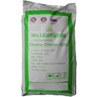 Quality STE-CC50CP Feed Grade Vitamins Yellow Brownish Choline Chloride In Poultry for sale