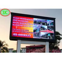China Video P8 SMD Outdoor Advertising LED Screens GB Building Billboard Epistar Chip on sale