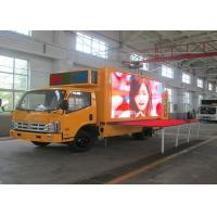 Quality Large LED Video Wall Screen P16 For Commercial / Advertising Outdoor for sale
