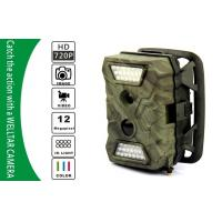 Quality Small Waterproof IP54 Digital Infrared Trail Camera With 12MP CMOS Sensor for sale