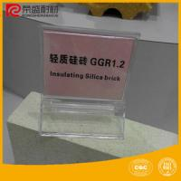 Quality Lightweight Silica Refractory Bricks SiO2 91% With Good Acid Erosion Resistance for sale