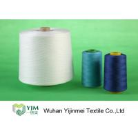 Quality 50/2 Counts Colorful Polyester Core Spun Yarn Z Twist For Sewing T- Shirts for sale