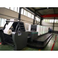 Heavy Duty Roll To Roll Offset Printing Machine Intermitent Type OPT660-FLEXO