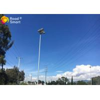 Quality Motion Sensor Integrated High Power Solar Street Light 50W 5 Years Warranty for sale