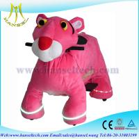 China Hansel coin operated childrens rides stuffed animals / ride on toy on sale