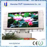 Quality High quality p8 outdoor LED full color screen 32*16dot for sale