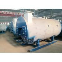 China China manufacture and best quality  high efficiency oil fired boiler 0.5 ton to 20 ton for industrial on sale