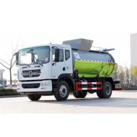 Quality Cylinder Shape Container Garbage Truck , Diesel Engine Garbage Collection Truck for sale