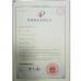 ShenZhen Zeayeto Automotive Technology Co.,Limited Certifications