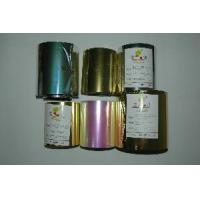 Quality Metallic Film for Metallic Yarn and Glitter Powder for sale
