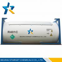 Quality R401C Cryogenic Refrigeration Replacement Refrigerant For r12, Purity ≥ 99.8 % for sale