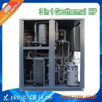 Quality 20.4kw Monobloc Water to Water Heat Pump Combined Chilling Heating and 4-season Residential Hot Water for sale